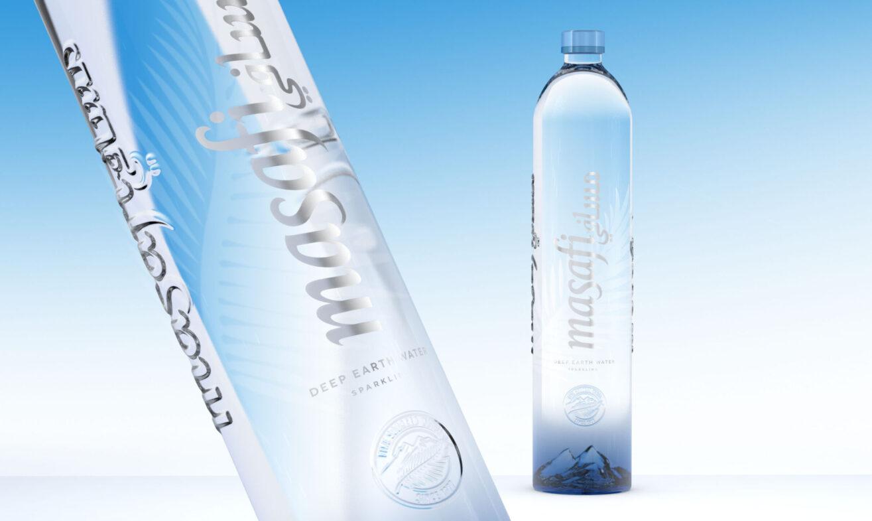 Mafasi Bottle